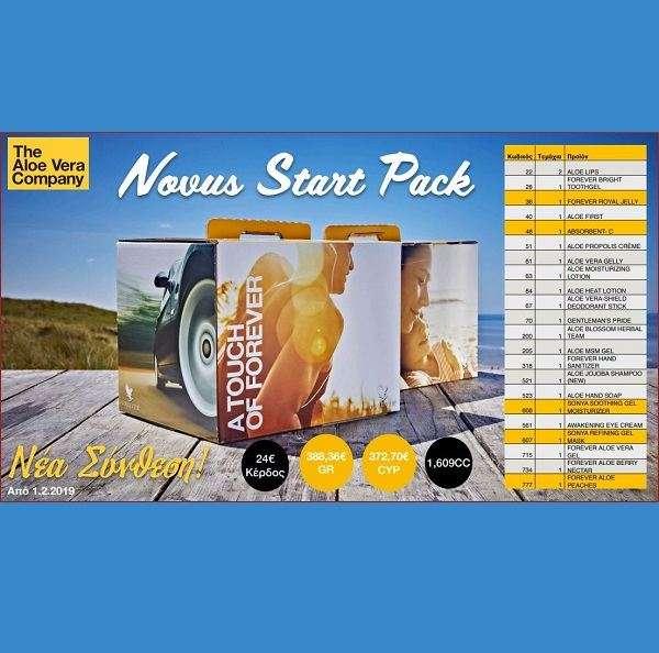 Επιδοτούμενα Πακέτα -Nέο Start Pack-